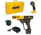 Rems 571X02 Akku-Press ACC 14,4V Li-Ion accu radiaalpersmachine & LED-lamp combiset (2x 3.2Ah accu) in koffer - 571X02