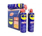 WD-40 Voordeelverpakking Multispray met smart straw - 450ml - 6 stuks - 31981